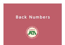 Back Numbers